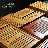 【618好康又一發】竹茶盤茶具儲水茶功夫茶具