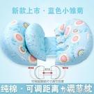 孕婦用品U型枕頭多功能舒適側睡抱枕拖腹睡枕靠墊睡覺側臥護腰枕 NMS小艾新品
