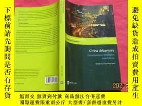 二手書博民逛書店china罕見urbanizes consequences strategies and policiesY2