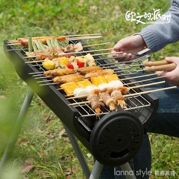 戶外燒烤爐BBQ燒烤架家用5人以上便攜全套木炭烤肉工具 新品全館85折 YTL