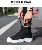 男靴馬丁靴男時尚帆布工裝靴子男軍靴英倫高筒鞋男士高筒鞋潮 艾莎嚴選