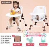 兒童餐椅 寶寶餐椅吃飯兒童座椅吃飯餐桌寶寶多功能座椅餐桌椅家用T 2色