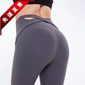 性感 交叉 無痕瑜伽褲女高腰提臀外穿運動健身褲女夏 薄款健身服 color shop