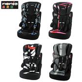 納尼亞 NANIA 旗艦成長型安全汽車座椅/汽座(彩繪系列) FB00529