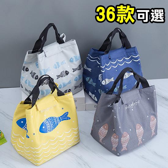 保冷 手提袋 環保袋 便當包 ZAKKA 保溫包 野餐袋 防潑水 鋁箔 棉麻 印花便當袋【Z095】米菈生活館