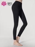 瑜伽服奧義瑜伽服夏薄款新瑜伽褲女緊身健身長褲高腰踩腳彈力運動褲 童趣屋