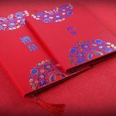 煙雨集 霞II禮金簿中式婚禮禮簿本 婚禮 帶格 結婚簽到本婚慶用品
