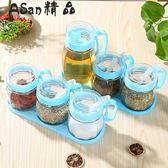 廚房收納 廚房用品玻璃調料盒鹽罐調味罐調味瓶套裝