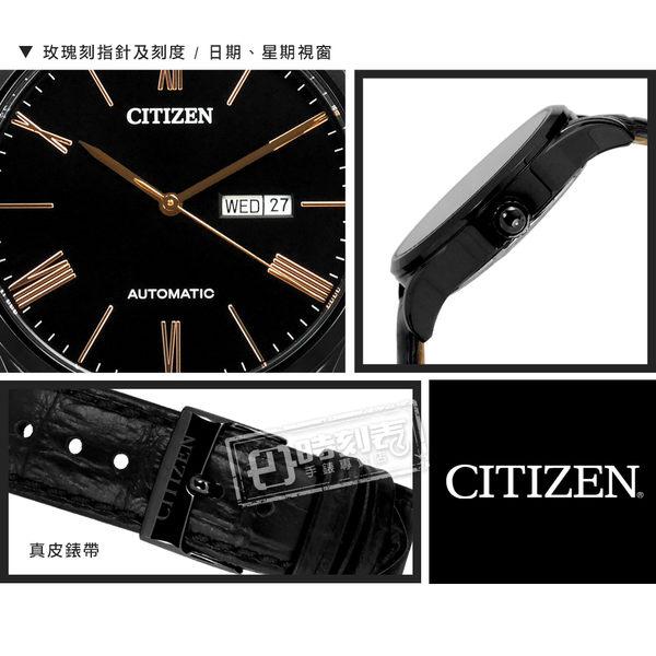CITIZEN 星辰表 / NH8365-19F / 羅馬時標 星期日期 自動上鍊 機械錶 壓紋牛皮手錶 黑色 41mm