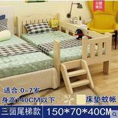 嬰兒床帶男孩女孩公主床小孩床嬰兒加寬床拼接大床單人床LX 【四月上新】