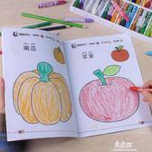 寶寶涂色書2-3-4-5-6歲幼兒涂鴉填色繪畫啟蒙圖畫冊兒童學畫畫本      易家樂