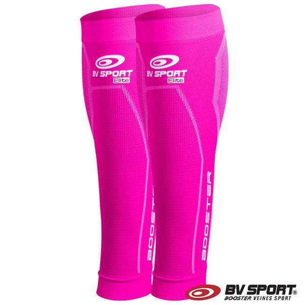 法國 BV SPORT BOOSTER ELITE FEMINA 菁英壓縮小腿套110/007『粉紅色』小腿套|運動|慢跑