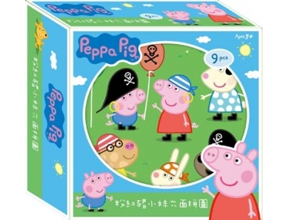 粉紅豬小妹 六面拼圖 (9塊) PG001B 根華 (購潮8) 佩佩豬
