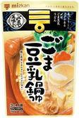 味滋康高湯-芝麻豆乳鍋750g【合迷雅好物超級商城】