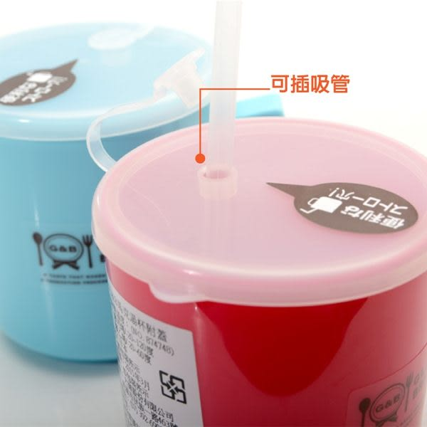 日本製【YAMADA】G&B可微波附蓋馬克杯1入 300ml / 藍.粉