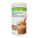 賀寶芙奶昔普卡拿鐵-賀寶芙Herbalife體重管理營養系列 新配方