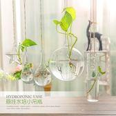 魚缸 水培玻璃壁掛式花瓶客廳透明墻上小吊瓶ins房間墻壁懸掛植物裝飾