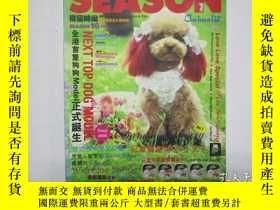 二手書博民逛書店罕見SEASON限定合訂得寵時尚本2009年第16期Y24992