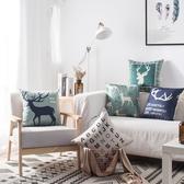 北歐客廳沙發棉麻抱枕靠墊辦公室腰靠背靠枕椅子靠墊腰靠現代簡約xw