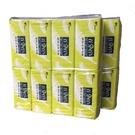 【南紡購物中心】百分百 抽取式衛生紙130抽x8包x6串