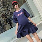 孕婦夏裝連身裙時尚2018新款孕婦上衣寬鬆魚尾裙中長款短袖孕婦裙 森活雜貨