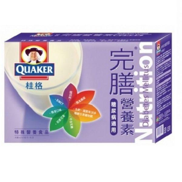 桂格-完膳營養素-50鉻配方禮盒(糖尿病專用)250mlx8入 大樹