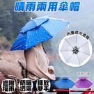 傘帽 顏色隨機