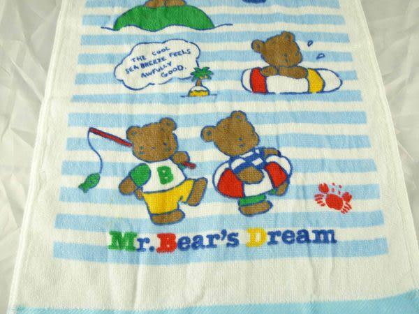 【震撼精品百貨】M.B.D.CLUB_泰迪熊 ~ 毛巾『游泳-條紋』