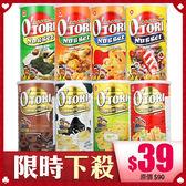 【限宅配】泰國 O'TORI 歐特粒 罐裝玉米圈【BG Shop】多款供選