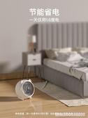 暖風機 取暖器家用小型暖風機節能省電宿舍迷你熱風辦公室桌面速熱小太陽 瑪麗蘇