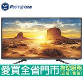 Westinghouse西屋49型顯示器_含視訊盒DET-49A10K含配送到府+標準安裝【愛買】