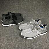 休閒運動鞋跑步鞋 大碼男鞋襪子鞋網面透氣輕便 萬聖節