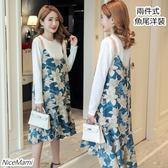 初心 韓國洋裝 【D7688】 兩件式 高質感 長袖 雪紡 吊帶裙 魚尾 洋裝