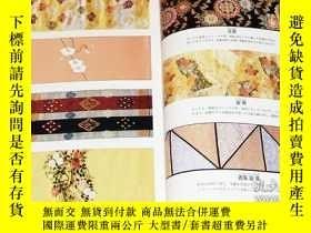 二手書博民逛書店How罕見to set Obi for kimono book japanese japan[270]-如何為和服
