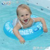 嬰兒游泳圈 可調節新生兒寶寶趴圈兒童保健游泳背帶腋下圈 【創時代3c館】