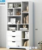 書櫃 書架簡易落地書櫃置物架簡約客廳收納櫃子儲物經濟型家用學生書架 NMS