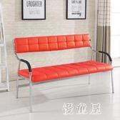 不銹鋼三人位排椅 機場椅發廊等候椅長椅美發店沙發連排椅子 BT9667『優童屋』