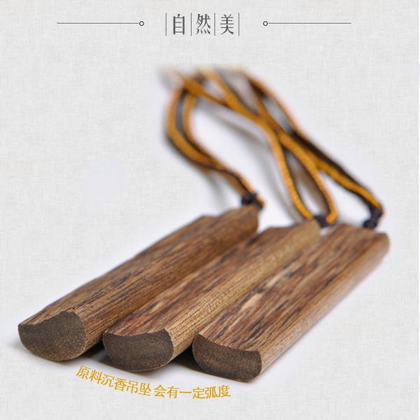 越南芽莊沉香項墜小吊墜天然無事牌沉香隨形長條把玩件掛件男女款