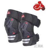 護膝 成人摩托騎行護膝機車護具保暖防風防摔男騎車護腿 聖誕節全館免運