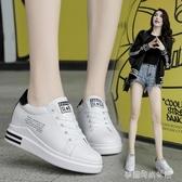春秋季新款百搭韓版白鞋子內增高小白鞋女厚底街拍板鞋休閒鞋 夢露時尚女裝