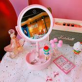 原宿風補妝鏡化妝鏡帶燈台式公主鏡桌面收納led台燈梳妝鏡子