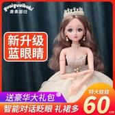 芭比公主乖乖芭比洋娃娃大號60厘米公主兒童禮盒女孩玩具套裝禮物特大8歲LX 小天使