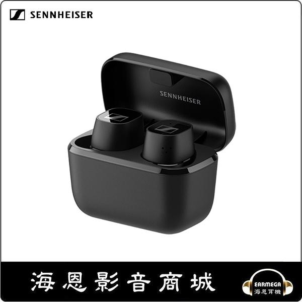 【海恩數位】Sennheiser CX 400BT True Wireless 真無線藍牙耳機 黑色