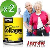 (即期品)《Jarrow賈羅公式》極緻齡®II型膠原蛋白膠囊(60粒/瓶)x2瓶組