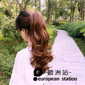 假髮/甜美長倦馬尾 女生 大波浪抓夾馬尾倦髪 逼真 假馬尾 倦 「歐洲站」