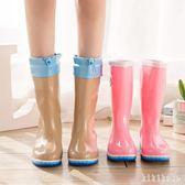 中大尺碼雨靴 雨鞋女士秋時尚純色中筒高筒防滑水靴成人防水鞋加絨可拆卸 DR2698【KIKIKOKO】