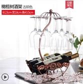 新品杯架創意紅酒架倒掛紅酒杯架家用裝飾品歐式紅酒瓶架擺件酒柜瓶架酒架