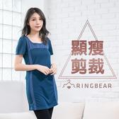 氣質洋裝--修身款撞色剪接個性合身短袖連身裙/長上衣(黑.藍XL-5L)-D346眼圈熊中大尺碼
