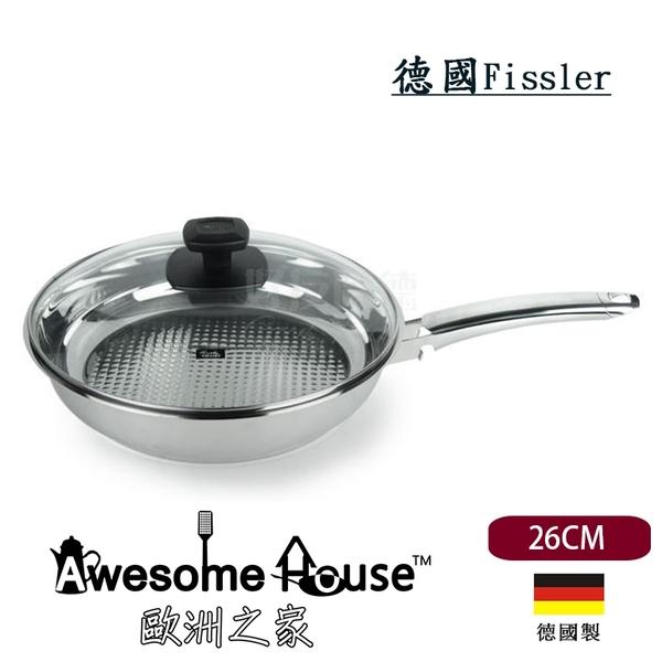 德國 Fissler 26cm 酥脆鍋(全不鏽鋼) #12140026100+ 玻璃蓋 (兩件組)