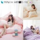 LUST天絲(TENCEL) 雙人5尺舖棉/精梳棉床包/舖棉歐式枕組 (不含被套) 100%台灣製 貢緞精梳棉